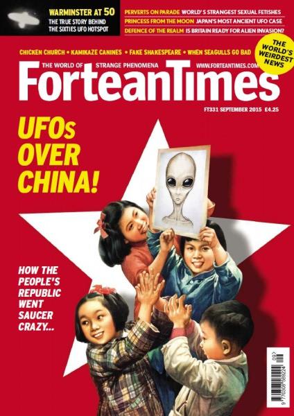 FT China.